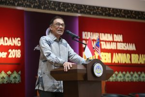 Napak Tilas Keorganisasian Anwar Ibrahim di Universitas